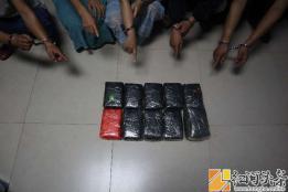 红河:国际禁毒日当天查获一起贩卖毒品案缴毒6.37公斤