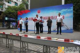河口县:助力社区矫正  开展普法宣传