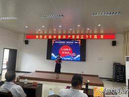 """中共红河州委党校开展""""我们的节日""""—""""文化端午""""朗诵会"""