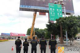建水县开展公路铁路沿线广告类 设施专项整治行动