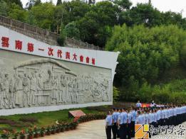 """云南:红河片区实战培训班开展主题党日活动喜迎""""七一"""""""