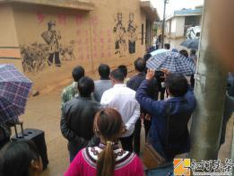 泸西:午街铺镇林树村庆祝建党99周年七一活动有声有色