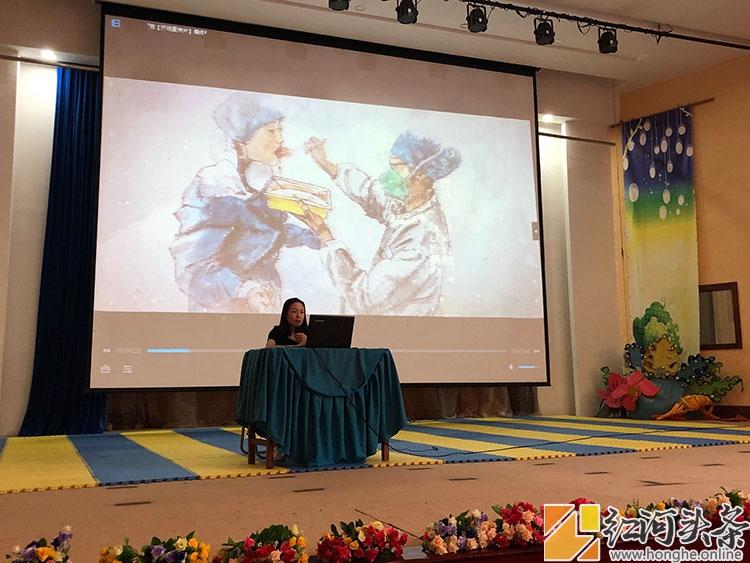 个旧市教体局幼儿园邀请红河州三医院抗疫英模进行事迹宣讲