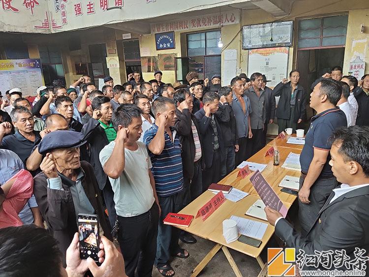 绿春:戈奎村党总支开展庆祝中国共产党成立99周年纪念活动