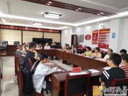屏边县召开就业扶贫工作及城乡居民社会 养老保险信息系统操作培训会