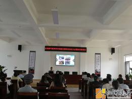 红河州气象局召开创建无烟单位动员大会暨知识培训会
