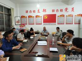 泸西:午街铺镇雨洒小学开展师德师风 教育活动