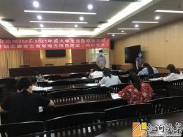 共青团河口县委志愿者招考工作圆满完成