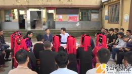 州委副秘书长、州史志办主任刘磊到绿春县宣讲 习近平总书记考察云南重要讲话精神
