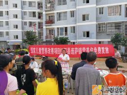 """红河:""""搬得出 稳得住"""" 迤萨镇西湖小区居民群众生活未来可期!"""