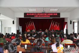 建水县妇联开展新时代文明实践宣讲活动 倡导健康文明生活方式