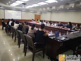 河口县妇联组织开展女企业家交流活动