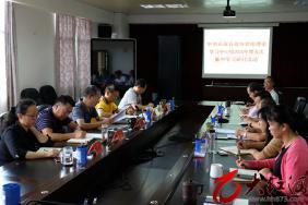 石屏县政协党组理论学习中心组举行2020年第五次集中学习研讨活动