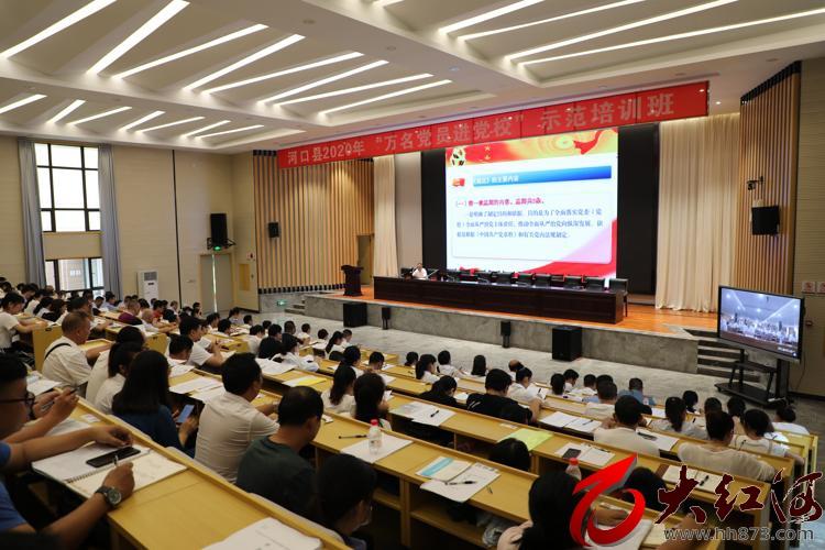 """河口县""""三强化""""抓好党建促农村宗教治理工作"""