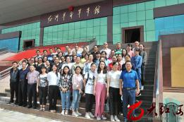 红河州第三人民医院开展警示教育及革命传统教育