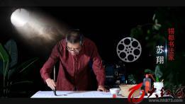 红河州第三人民医院拍摄《家风》微视频 三个小故事演绎家国大情怀