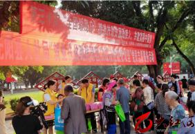 元阳县人社局成立志愿服务中队