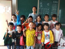 奥利给!红河州8名教师 1名校长入围2020马云乡村人才计划