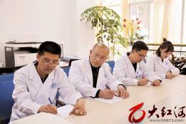 云南省表彰41名优秀青年中医  红河州第三人民医院双文武榜上有名