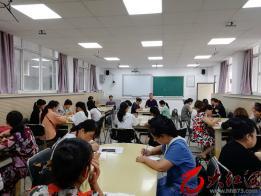弥勒市弥阳镇铺田小学召开开学准备工作会