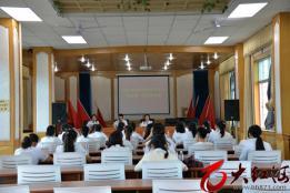 开远市融和城市建设投资有限公司召开妇委会成立大会