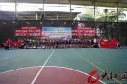 """河口县2020年第一届""""魅力国门 篮球少年""""体育公益夏令营活动圆满收官"""