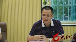 河口县检察院组织召开国门新时代文明实践中心法律普及服务分中心工作联席会