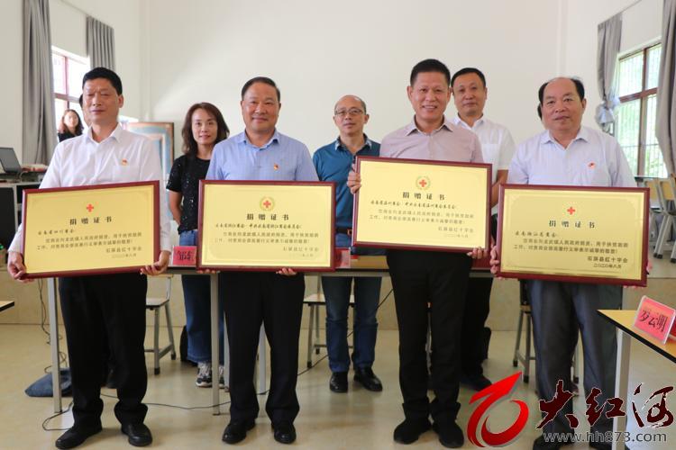 云南省投资促进局党组书记、局长杜勇到龙武镇调研