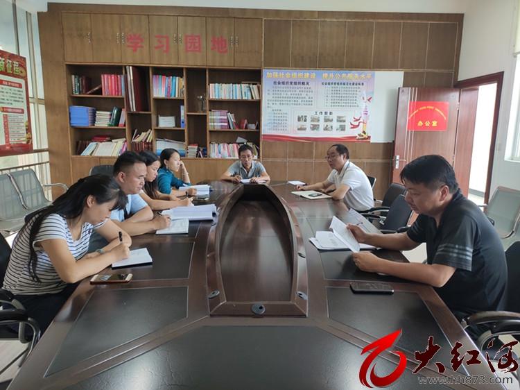红河县民政局召开加强婚姻管理引领婚育新风三年专项行动工作部署会