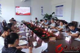 """红河州气象局召开创建""""中国天然氧吧""""工作推进会"""