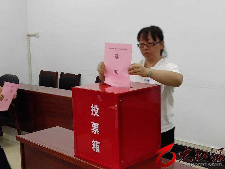 开远市成立市直机关妇女工作委员会