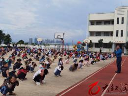弥勒市弥阳镇弥东小学组织防震减灾安全演练活动