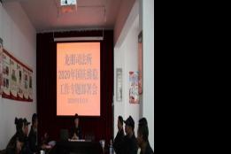 石屏县司法局龙朋司法所开展国庆中秋节前维稳专题部署暨村级调解信息员业务培训会