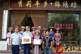"""屏边县:特殊的""""消防员""""—""""绣娘""""消防志愿者服务队"""