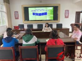 """屏边县气象局开展以""""职业道德""""为主题的 文明大讲堂活动"""