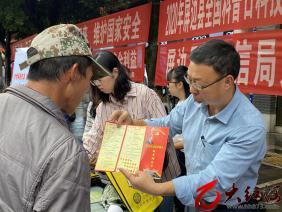 屏边县新时代文明实践科技科普志愿服务 大队开展集中服务活动