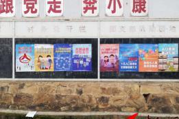 """石屏:龙武镇""""四重""""做好第七次全国人口普查工作"""