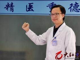 """红河州第三人民医院:""""空中白衣战士""""邓泽海:践行""""抗疫精神"""",我们都在行动!"""