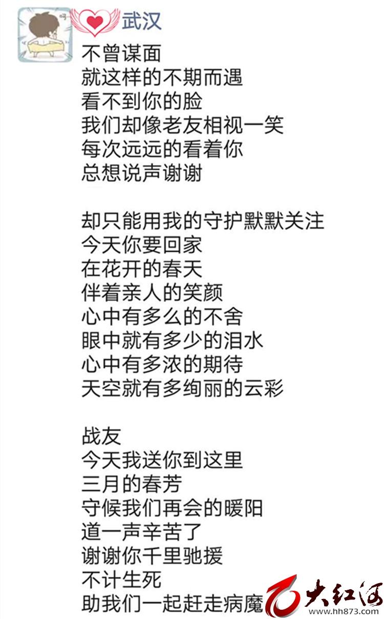 """红河州第三人民医院:""""战疫号手"""":甘为抗疫英模著书立言和存史立档  自己隐身静默封底"""