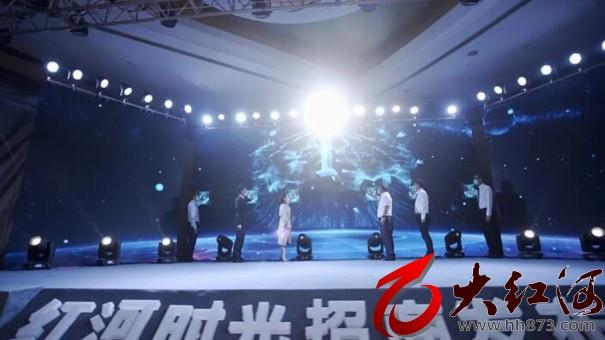 红河时光开启蒙城商业新时代,招商发布会耀世亮相!