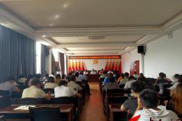 河口:瑶山乡召开加强婚姻管理引领婚育新风三年专项行动工作会议