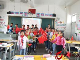 """午街铺镇雨洒小学开展""""喜迎国庆·爱我中华""""活动"""