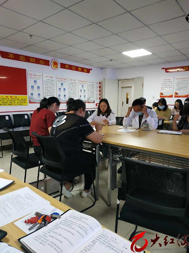 红河州第三人民医院医技党支部召开党风廉政建设专题会