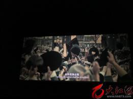 红河州:观看电影《八佰》 弘扬爱国主义:为实现中华民族伟大复兴而奋斗