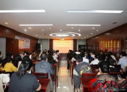 金平县人民医院召开2020年度扶贫对象动态管理动员部署暨业务培训会