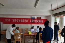 屏边县妇计中心开展义诊活动情暖敬老院
