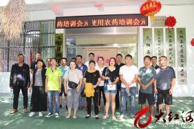 元阳县科学安全使用农药科普知识走进新时代文明讲坛