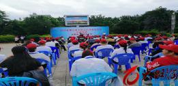 红河县举行第七次全国人口普查宣传月 启动仪式