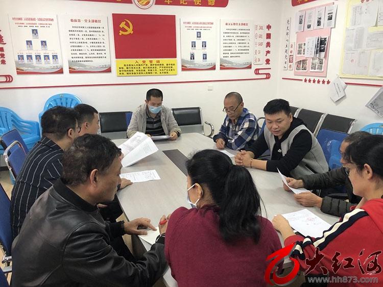 红河州第三人民医院掀起学习《中华人民共和国民法典》热潮