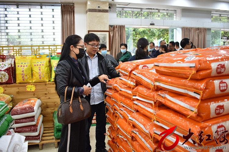 2020年世界粮食日和全国粮食安全宣传周红河主会场活动在蒙自启幕